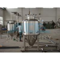 China 500L Stainless Steel Ageing Vet Machine (ACE-FJG-Z1) wholesale