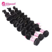 Buy cheap Loose Deep Wave Brazilian Human Hair Bundles 8A Virgin Remy Hair Weave from wholesalers