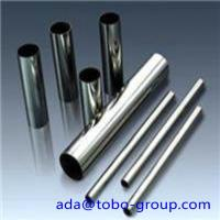 China 2507 uns s32750 astm a790 Duplex Stainless Steel Pipe For Gas And Oil Transport wholesale