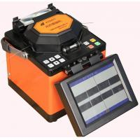 China Optical fiber  Fusion Splicer wholesale