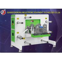 China Professional Paper Roll Die Cutting Machine , Rotary Die Cutting Equipment wholesale