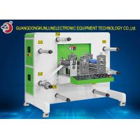 China Auto Roll To Roll Rotary Die Cutting Machine , Paper Die Cutting Equipment wholesale