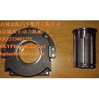 China clutch release bearing 127859 for eaton clutch wholesale