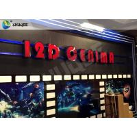 China 5D Cinema Equipment 5D Movie Theater With Motion Seats / Special Effect wholesale