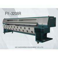 China Outdoor Large Digital Flex Banner Printing Machine SK4 Ink Challenge FY 3208R wholesale