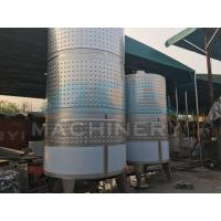 China 1000L Stainless Steel Fermentation Tank with Side Manway (ACE-FJG-V2) wholesale