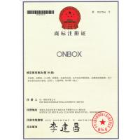 One Box Packaging Manufacturer Co., Ltd Certifications