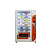 China Coffee Vending Machine For Sale Bill & Coin Oprated Vending Machine wholesale