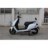 Buy cheap Mini Foldable Street Legal Scooters Low Energy Consumption With Seats For Family from wholesalers