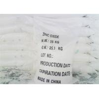 China CAS No. 1314-13-2 Anticorrosive Zinc White Nontoxic For Metals Surface 99.5% wholesale