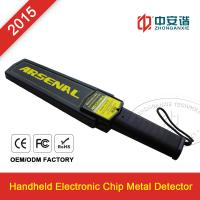 China Railway Station / Airports Small Hand Held Metal Detector For Personal Security Inspection wholesale