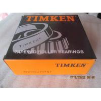 Buy cheap USA Made inch size taper roller bearing 72212C/72487 single row steel cage product
