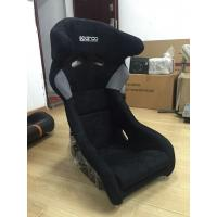 China JBR1060 suede Sport Racing Seats With Adjuster / Slider Car Seats wholesale
