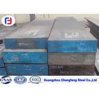 China 1.5% Carbon Content Cold Work Tool Steel , SKD11 Tool Steel 1.2379 / D2 Hot Rolled wholesale