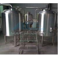 Quality Alcohol distilled, alcohol ethanol equipment ,alcohol production equipment for sale