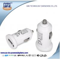 China Micro 5v 2.4A Mobile Quick Car Charger Usb For Mobile Phone , Iphone , Samsung wholesale