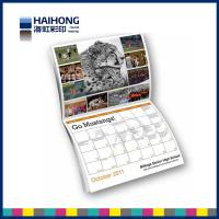 China Custom wall calendar printing with Saddle stitch , photo calendar printing services on sale