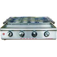 China Hb Stainless Steel Series Environmental Smokeless Barbecue Stove wholesale