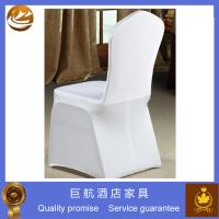 China Spandex Banquet Chair Covers Patterns on sale