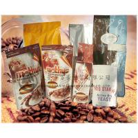 China Customized Plastic Stand Up Pouch Side Gusset / Coffee Packaging Bags on sale