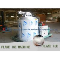 China Stainless Steel Evaporator Flake Ice Machine Commercial For Aquatic / Meat Freshing wholesale