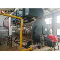 China 600 Kg Low Pressure Horizontal Fire Tube Boiler For Brewery , Easy Maintenance on sale