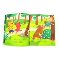 China Hard, soft cover 4c wire binding, Saddle stitching kids gift Childrens Book Printing wholesale