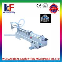 China 2017 hot sale pasteurized milk filling machine made in china on sale