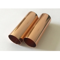 China 11.8mm Empty Aluminum Lipstick Tube Packaging Case for Cosmetics on sale