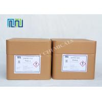 China 4-Anisic Acid Pharmaceutical Intermediates Raw Materials For Pharmaceutical Industry wholesale