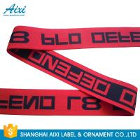 Buy cheap Custom Fashionable Men's Underwear Polyester Woven Garment Tape from wholesalers