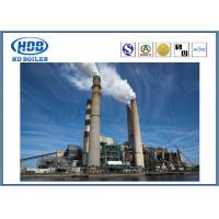 China 130T/H Circulating Fluidized Bed Coal Fired Power Plant Boiler With Natural Circulation wholesale