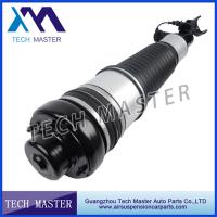 China Durable Air Suspension Shock for Audi A6 S6 Air Spring Shock Strut 4F0616039AA wholesale