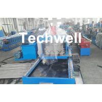 China W Beam Guardrail Roll Forming Machine for Highway Guardrail Crash Barrier wholesale
