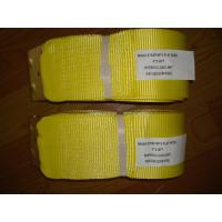 China 4 Inch 30 Foot Ratchet Tie Down Straps Yellow For Motorcycle Lightweight wholesale