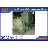 China 250KW Single Stage Centrifugal Blowers 9600m3/h Water Cooling type wholesale