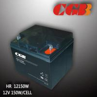 China Valve Regulated Lead Acid Telecom Alarm System HR12150W High Rate Battery wholesale