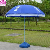 China Professional Customized Outdoor Advertising Umbrella 210D Oxford Fabric Beach Umbrella wholesale