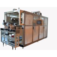 China Full auto Mitsubishi system  adult  baby diaper packaging machine wholesale