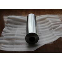 Quality O Temper 12'' x 1000' Heavy Baking Aluminum Foil Roll 1000sf for Bakery Wettability O food contact class for sale