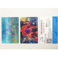 China Flip Effect  PP / PET 3D Lenticular Business Cards With Two Sides Printing wholesale