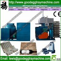 China recycled pulp egg tray machine wholesale