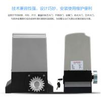 China Sliding gate motor with bluetooth control wholesale