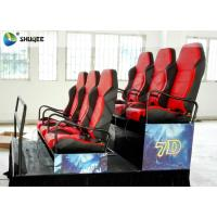 China 5D 9D 7D Cinema Theater System Truck Mobile With Electric Pneumatic System wholesale