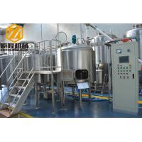 China Economical Complete Automated Brewing System 3 Vessels Machine For Winery wholesale