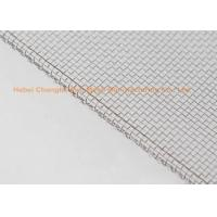 China Standard Stainless Steel Filter Screen Corrosion Resistant , Stainless Steel Woven Wire Cloth wholesale