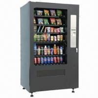 China Automatic Snack and Bottle Vending Machine VCM-5000 with Self-sustaining Internal Structure wholesale