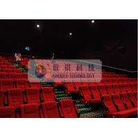 China Comfortable 3D Cinema System , Luxury Theater Seats And Powerful Sounds wholesale