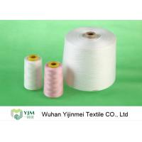 China AAA Grade Raw White Virgin Polyester Ring Spun Yarn 40s/2 40S For Sewing Thread wholesale