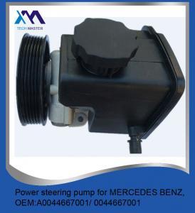 China OEM Power Steering Pump A0044667001 Mercedes e-Class c-Class W211 W204 wholesale